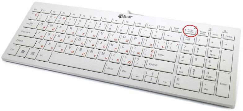 Клавіатура. Зробити скріншот